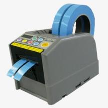Bandspender ZCUT-9
