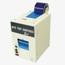 Dyspenser ZCUT-3080