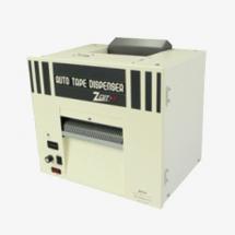 Dispenser ZCUT-3150