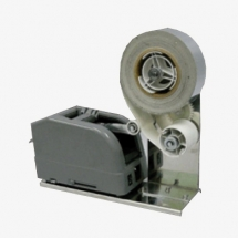 Dispenser ZCUT-9 RP